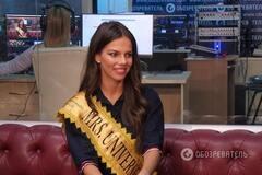 'Місіс Всесвіт-2016' розповіла про хабарі на конкурсі краси