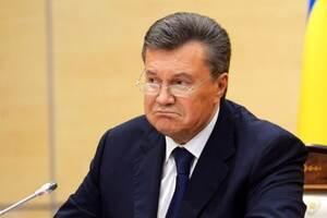 Янукович и его соратники украли около 500 миллиардов гривен