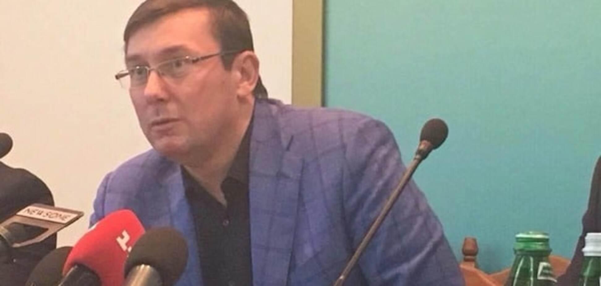 'Готуйте великі гроші': Луценко попередив харківську еліту