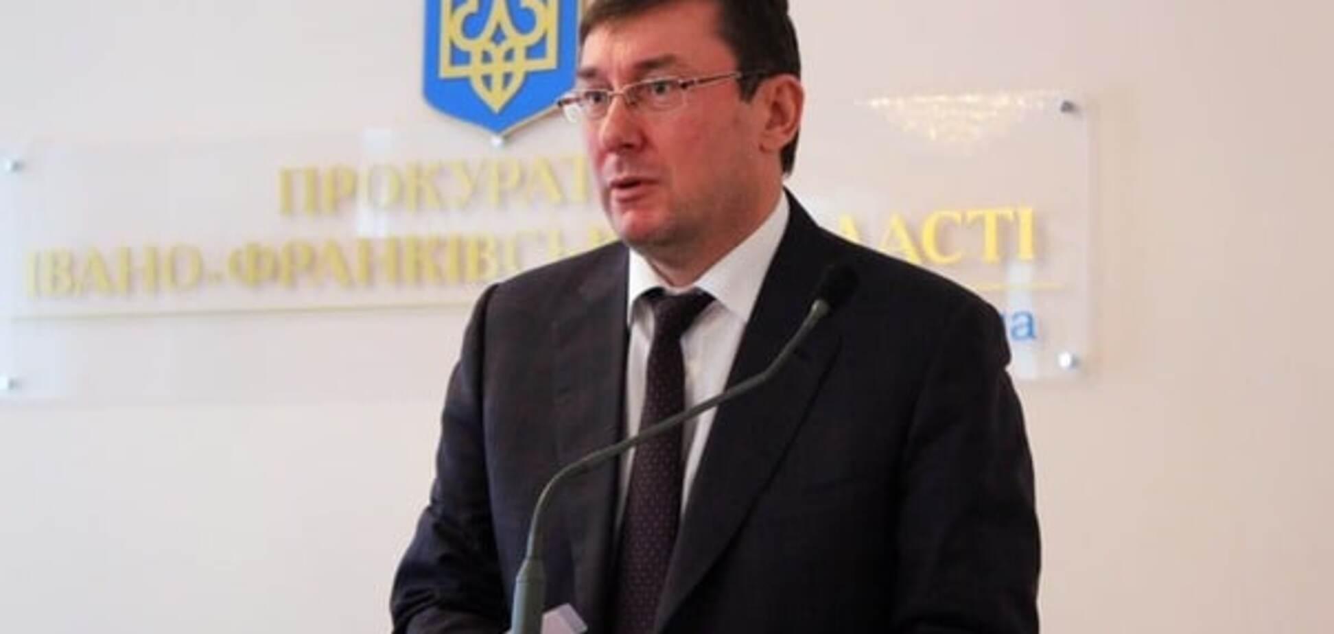 Дорогий слуга народу: Луценко повідомив про вилучення 300 тисяч доларів у депутата міськради