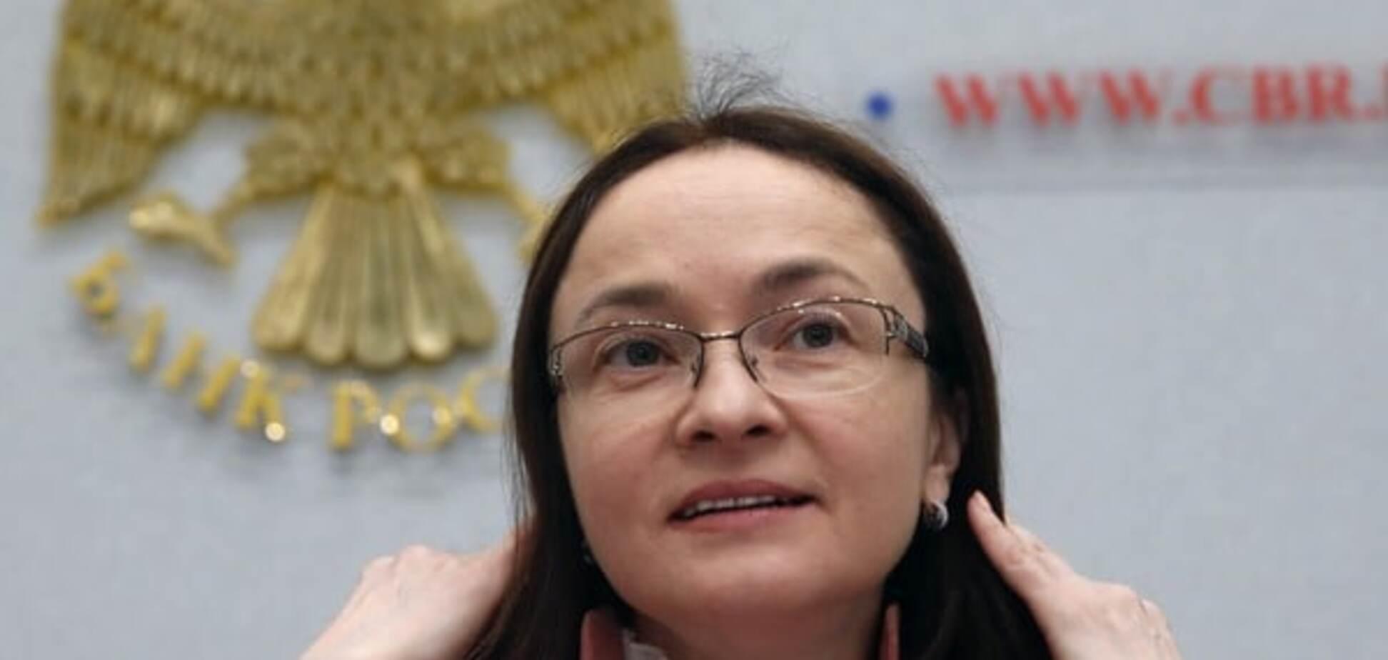 Банк Росії злякався інфляції і вирішив надовго заморозити ставку