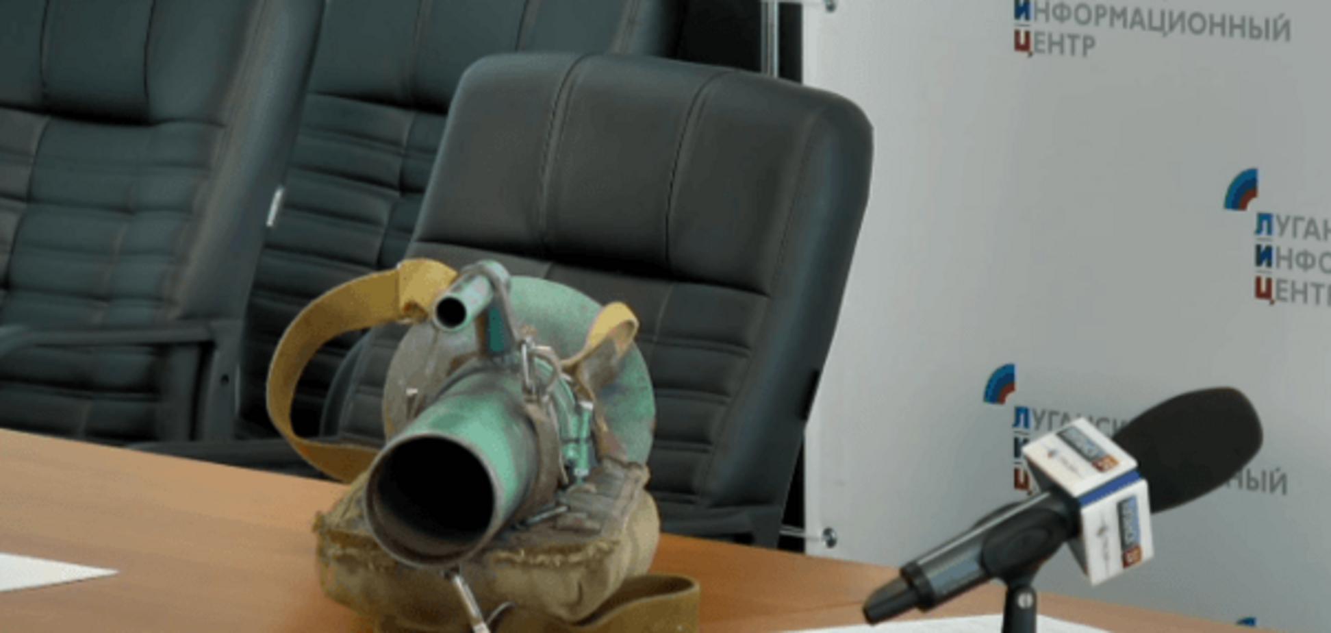 'ЛНР' постачає ЗСУ зброєю: волонтери спростували 'вкидання' російських окупантів