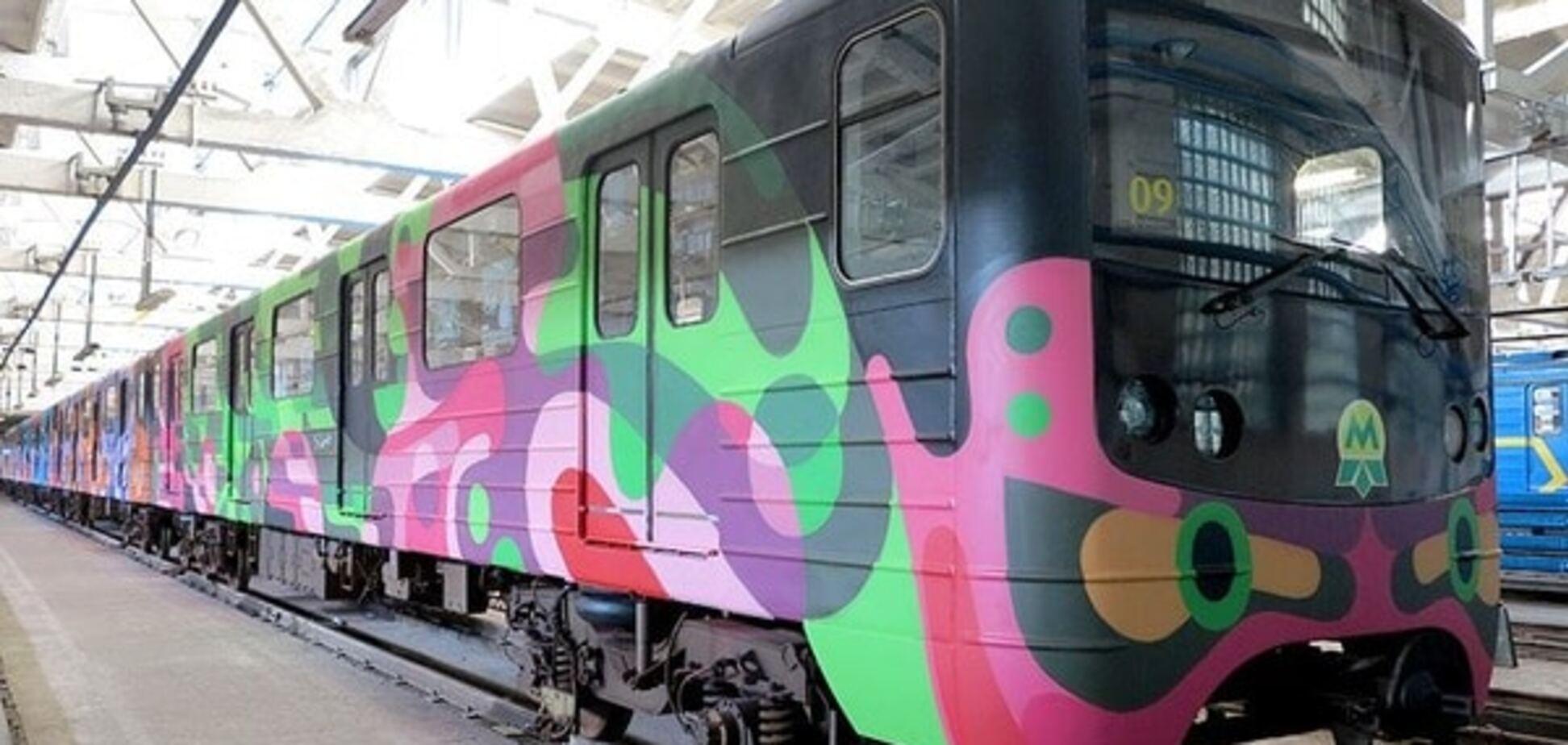У київському метро пустять ще один поїзд-мурал