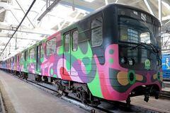 В киевском метро пустят еще один поезд-мурал: опубликованы фото