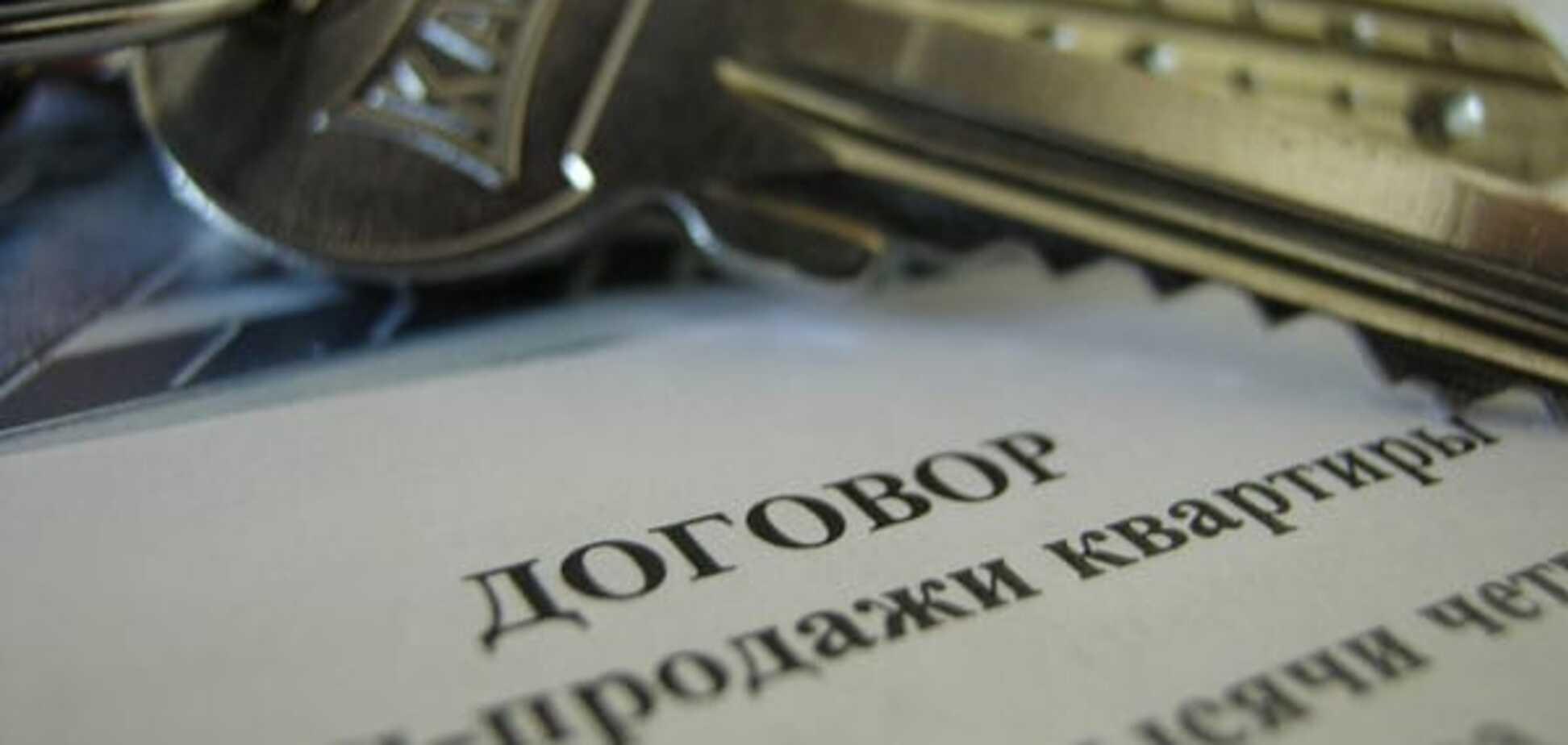 Риэлторы рассказали, как и за сколько быстро продать квартиру в Киеве