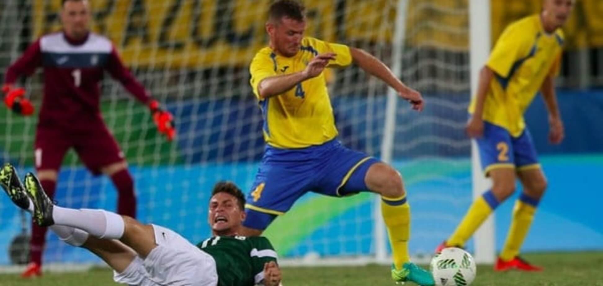 Збірна України з футболу стала чемпіоном Паралімпіади-2016