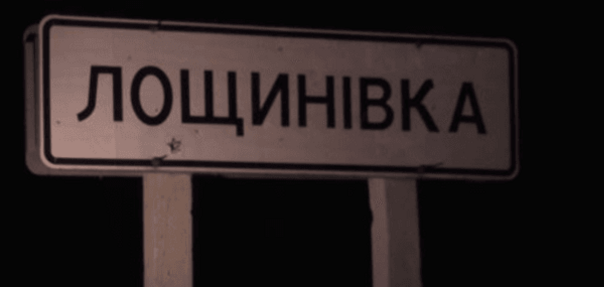 Убийство девочки в Лощиновке: СМИ рассказали о 'хмуром затишье' после погрома
