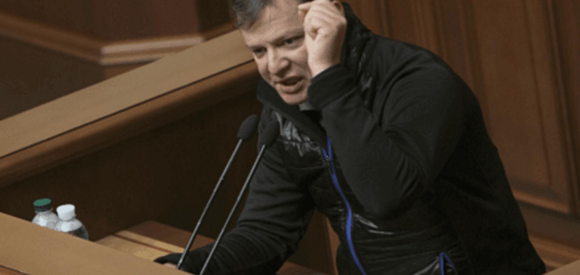 Потеряли $167 млн: Ляшко раскритиковал власть за провал в возврате денег Лазаренко