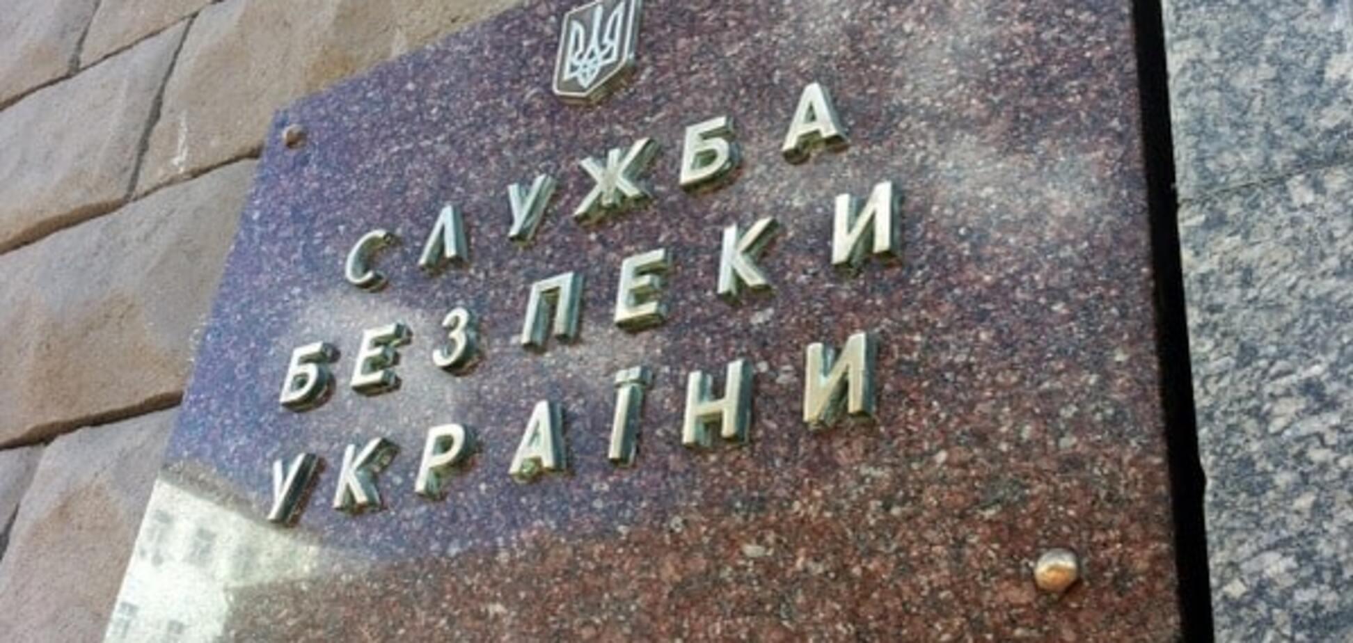 'Таємні в'язниці' СБУ є операцією російських спецслужб - Трепак