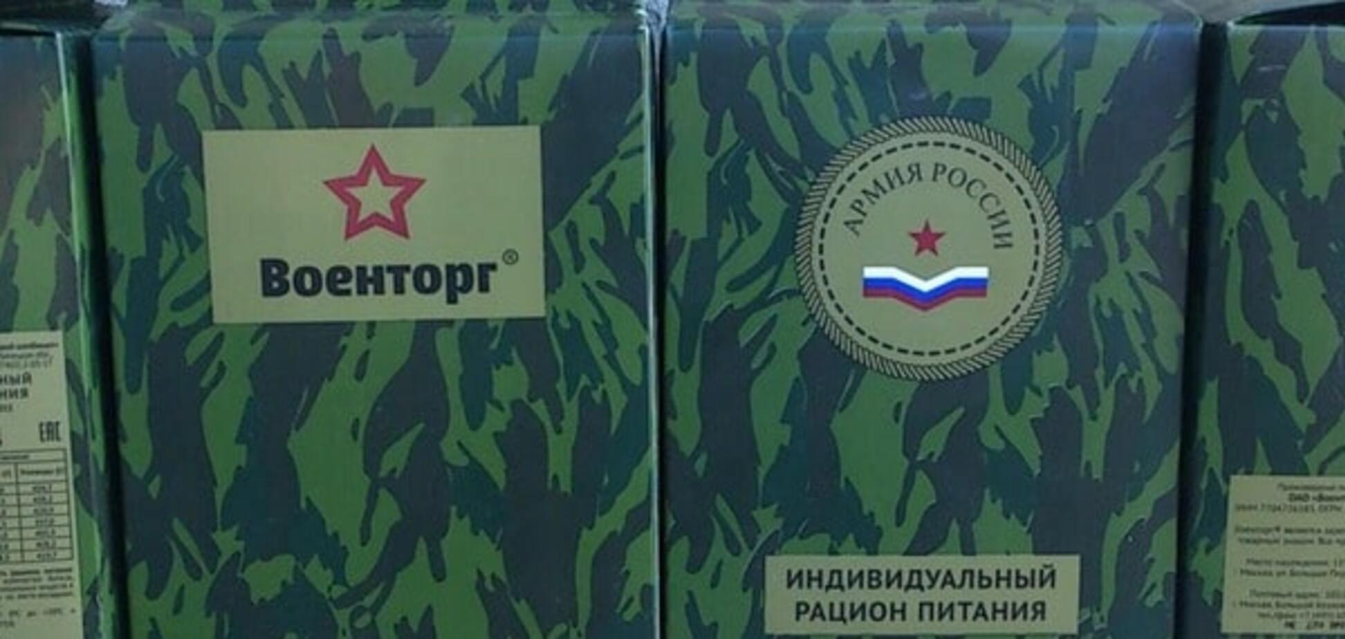 Терористи труяться: Росія постачає на Донбас прострочену їжу та боєприпаси