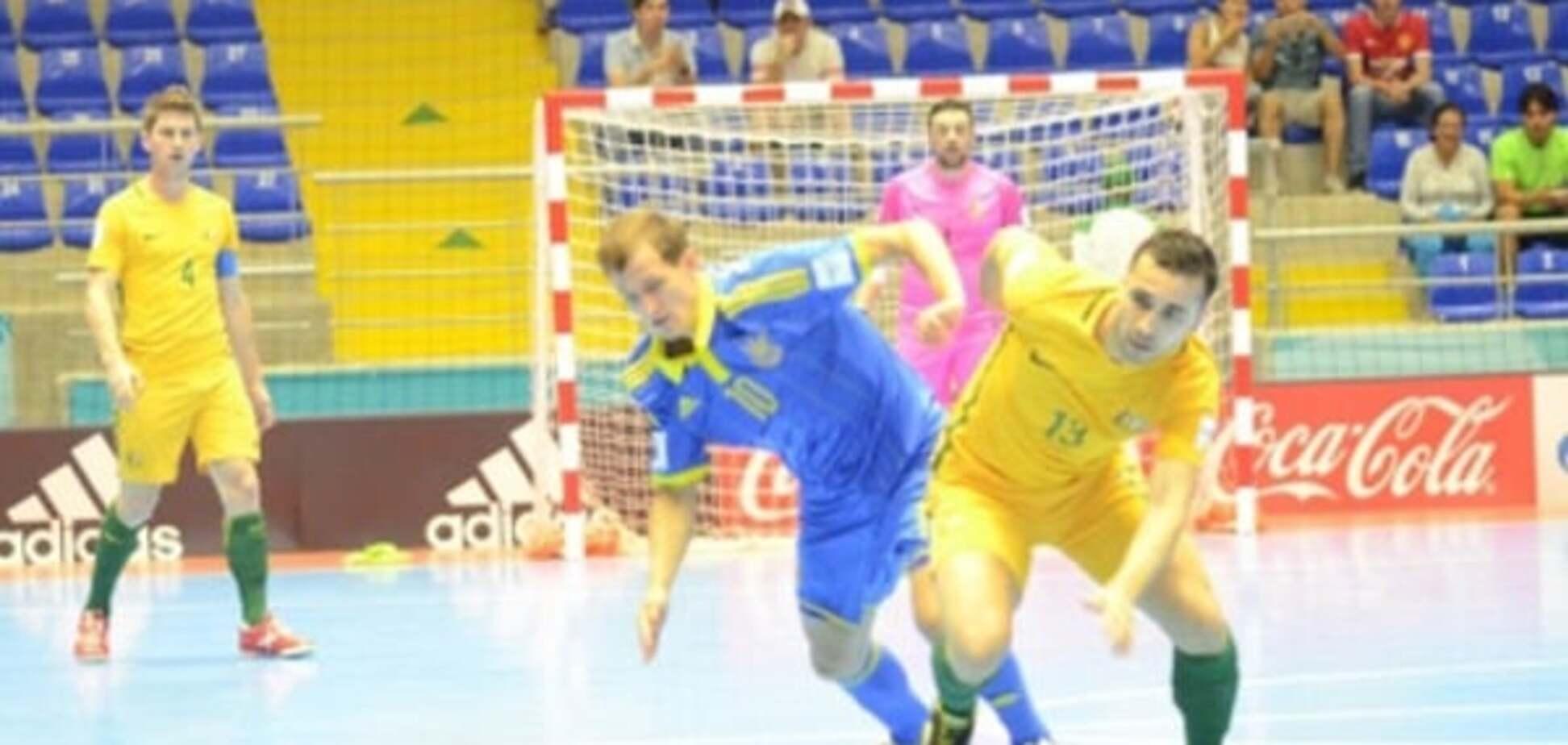 Украина вышла в плей-офф чемпионата мира по футзалу