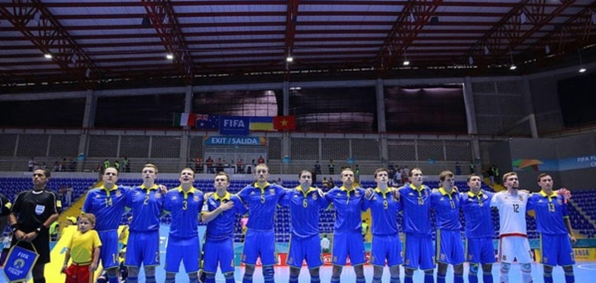 Україна дізналася суперника у плей-офф чемпіонаті світу із футзалу