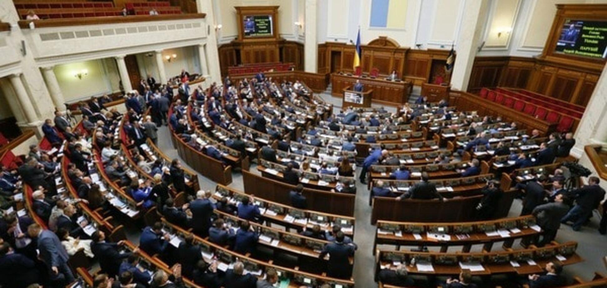 Когда Рада работала лучше: рейтинг созывов украинского парламента