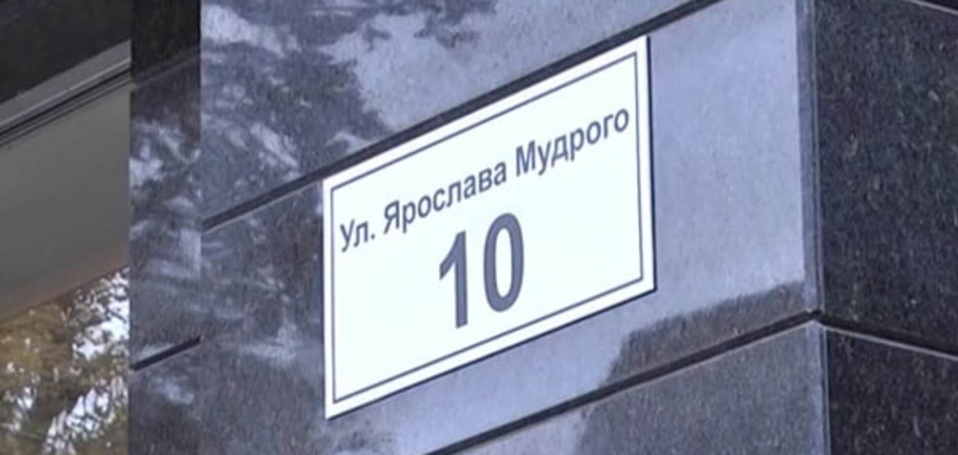 Вулиця Ярослава Мудрого, Харків