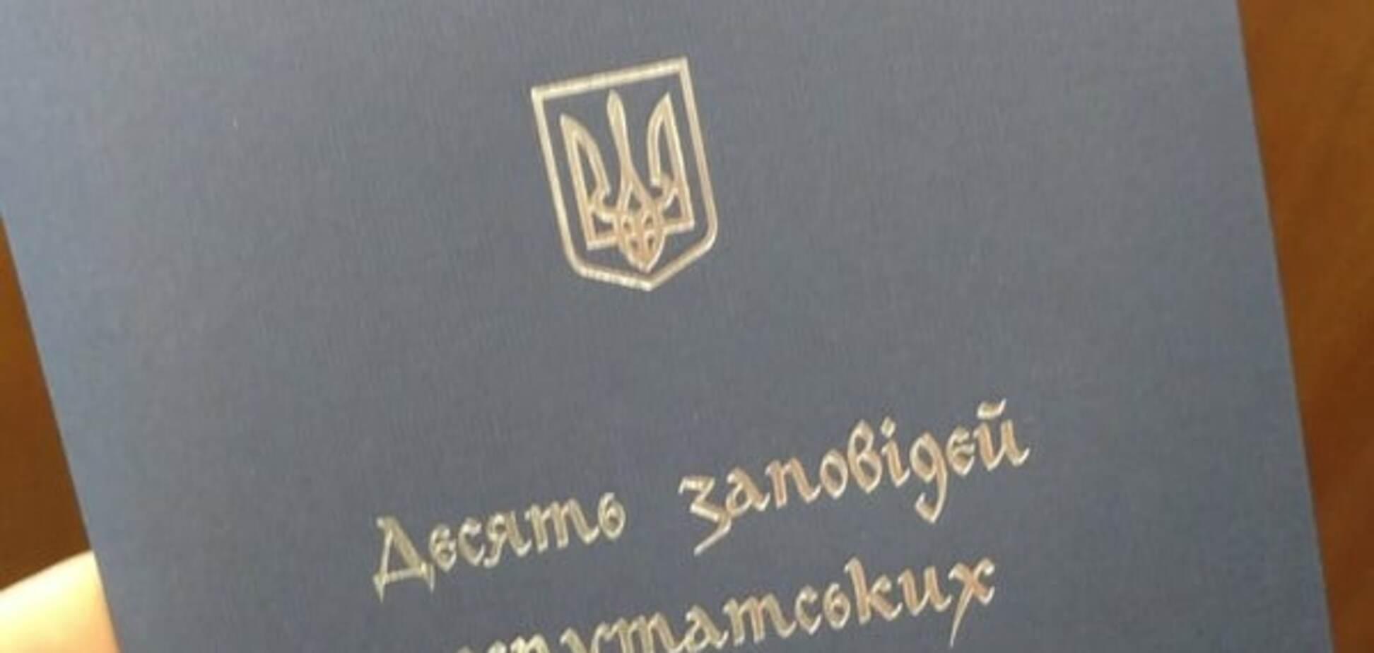 Не голосуй вместо ближнего: в Раде раздали '10 заповедей депутатских'. Фотофакт
