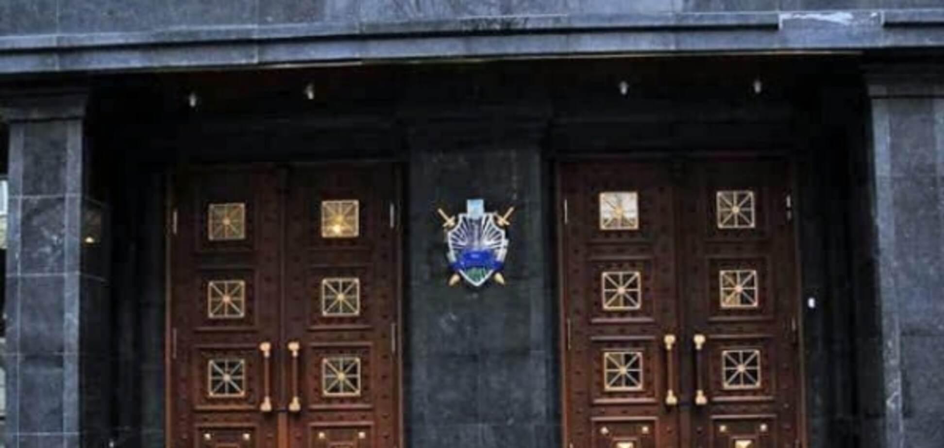 Скандал зі спостереженням: Луценко відсторонив трьох співробітників Генпрокуратури