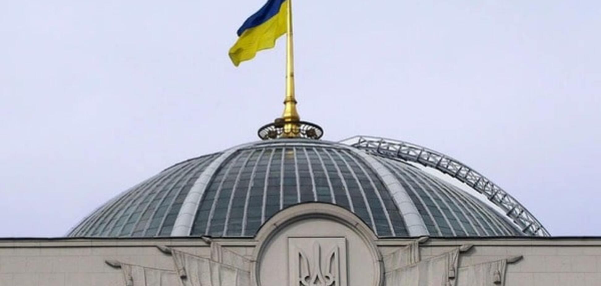'Прошу и требую': Аваков призвал Раду 'покончить' с 'законом Савченко'