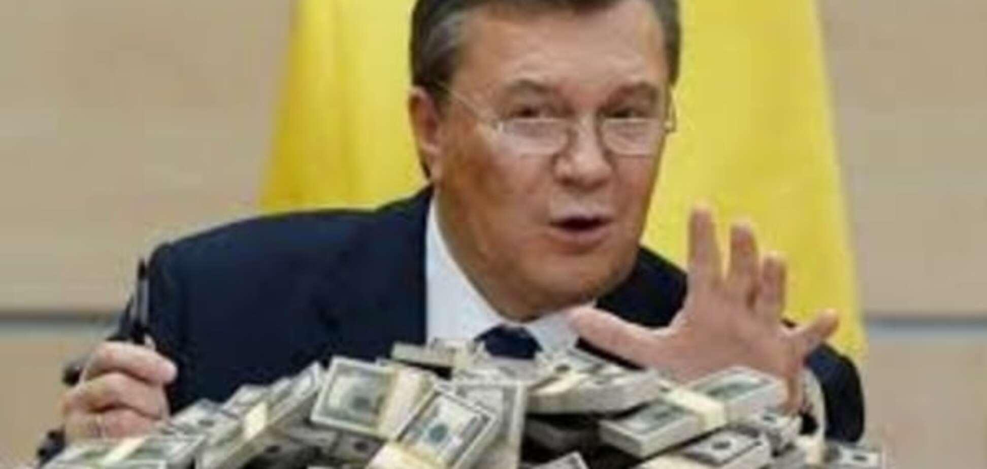 Закон про спецконфіскації внесений до Верховної Ради