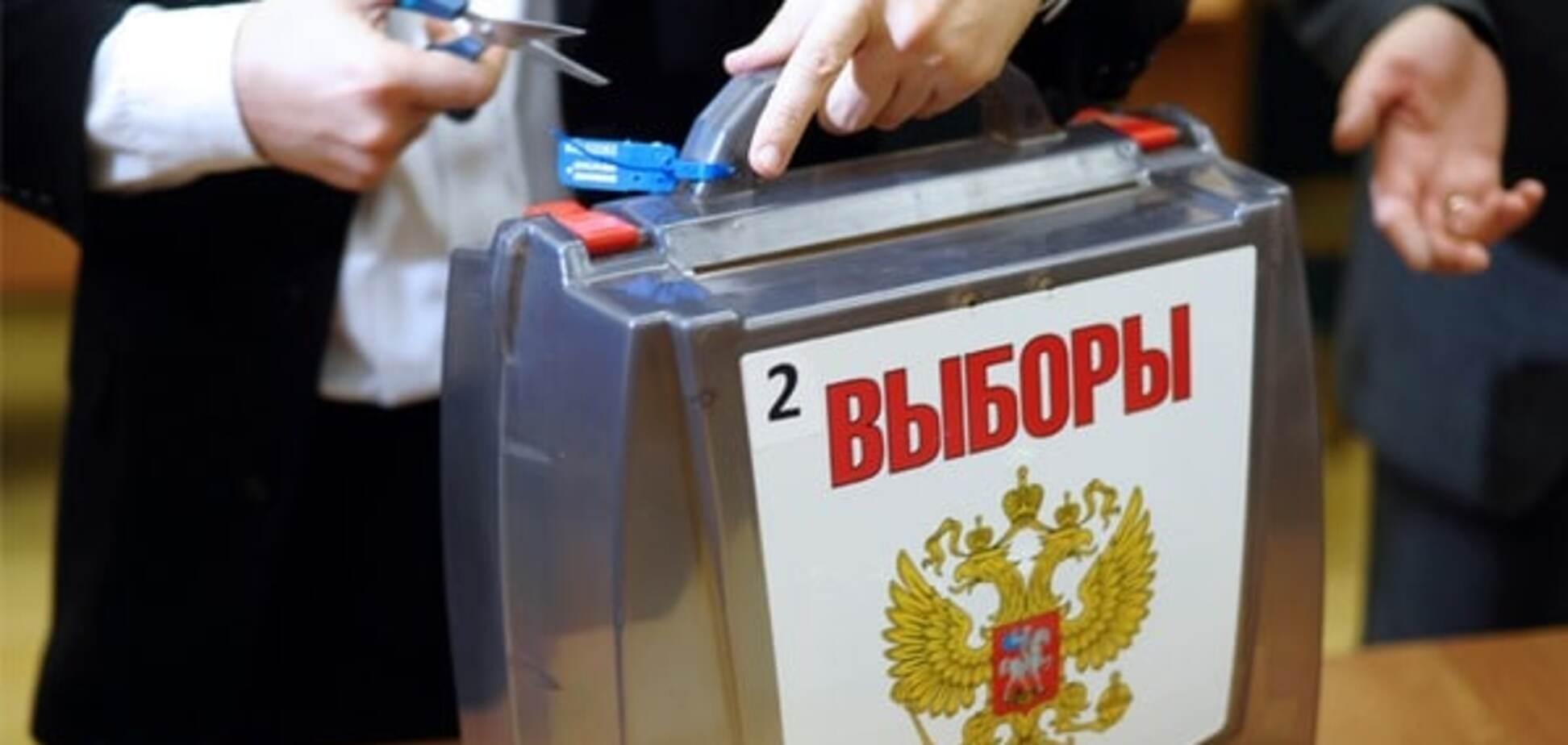 Прокуратура завела справу за фактом кримських виборів до Держдуми