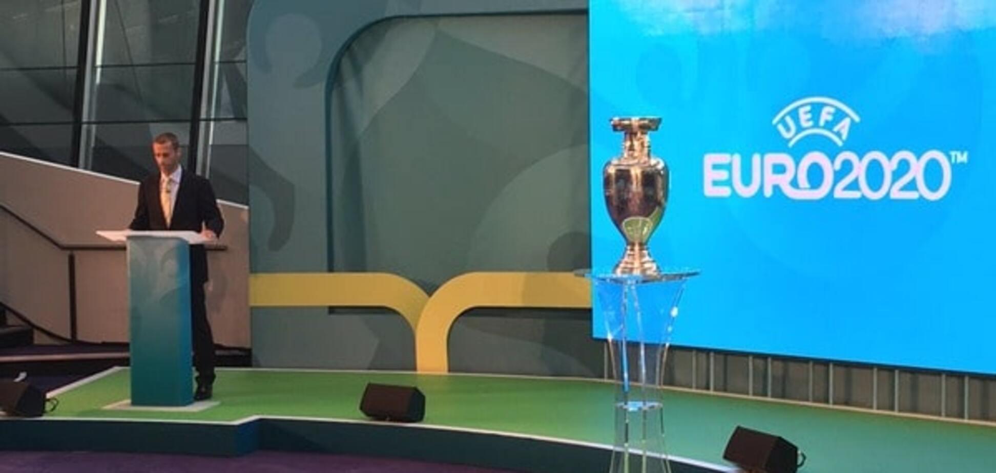 Відбір Євро-2020: де дивитися онлайн жеребкування
