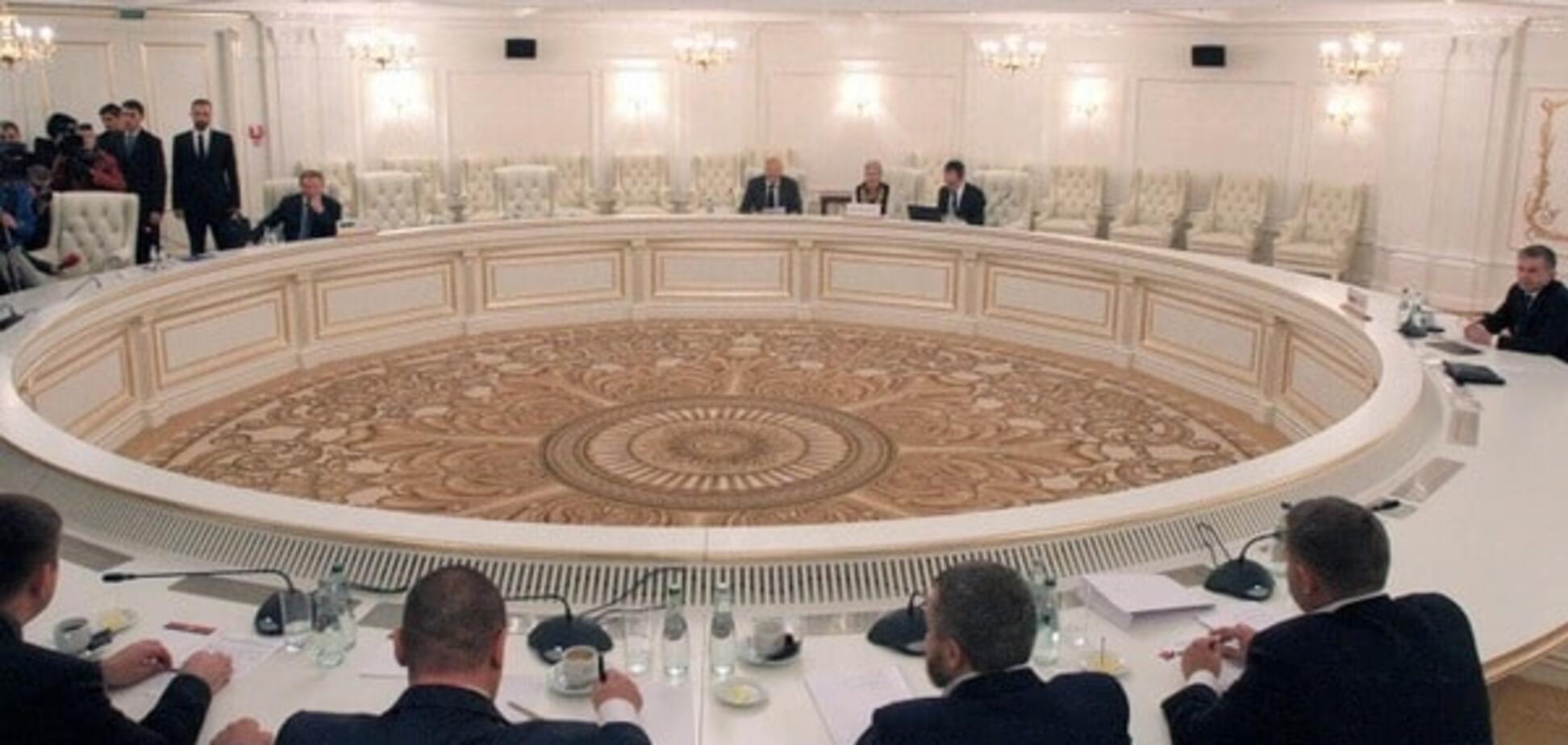 ОБСЕ обнародовала текст решения Трехсторонней контактной группы о разведении сторон на Донбассе