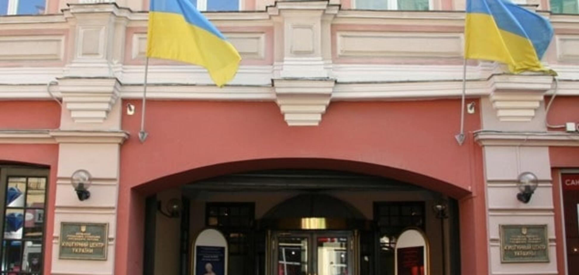 Терористи чинять опір: стали відомі подробиці про те, що відбувається в Культурному центрі України