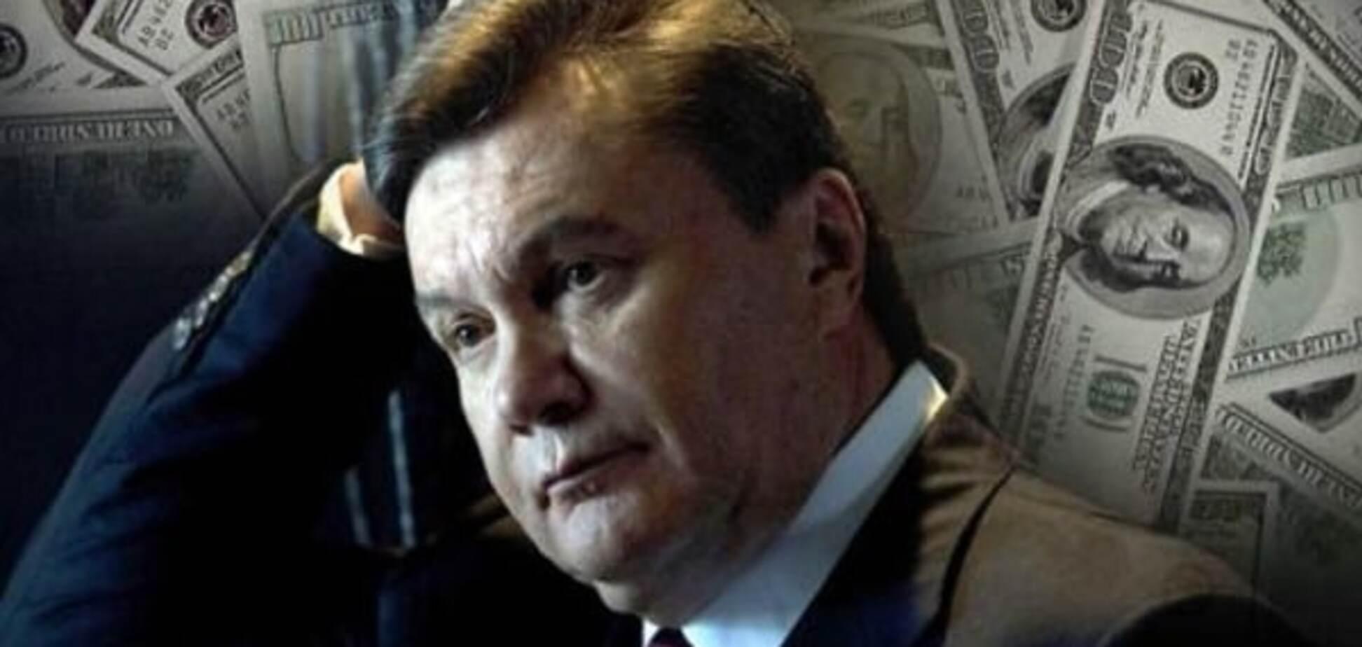Давав хабар Януковичу: у Донецьку заарештували квартиру директора друкарні