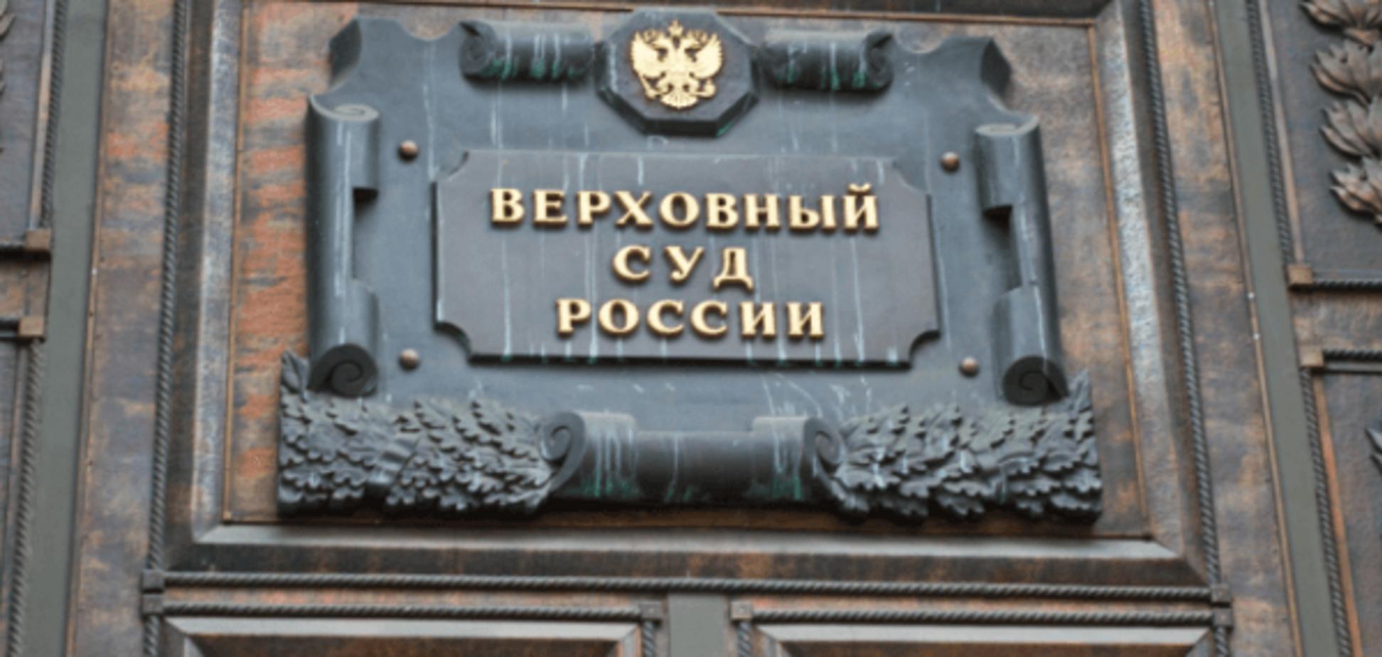 До Верховного суду Росії надійшли справи двох українських політв'язнів