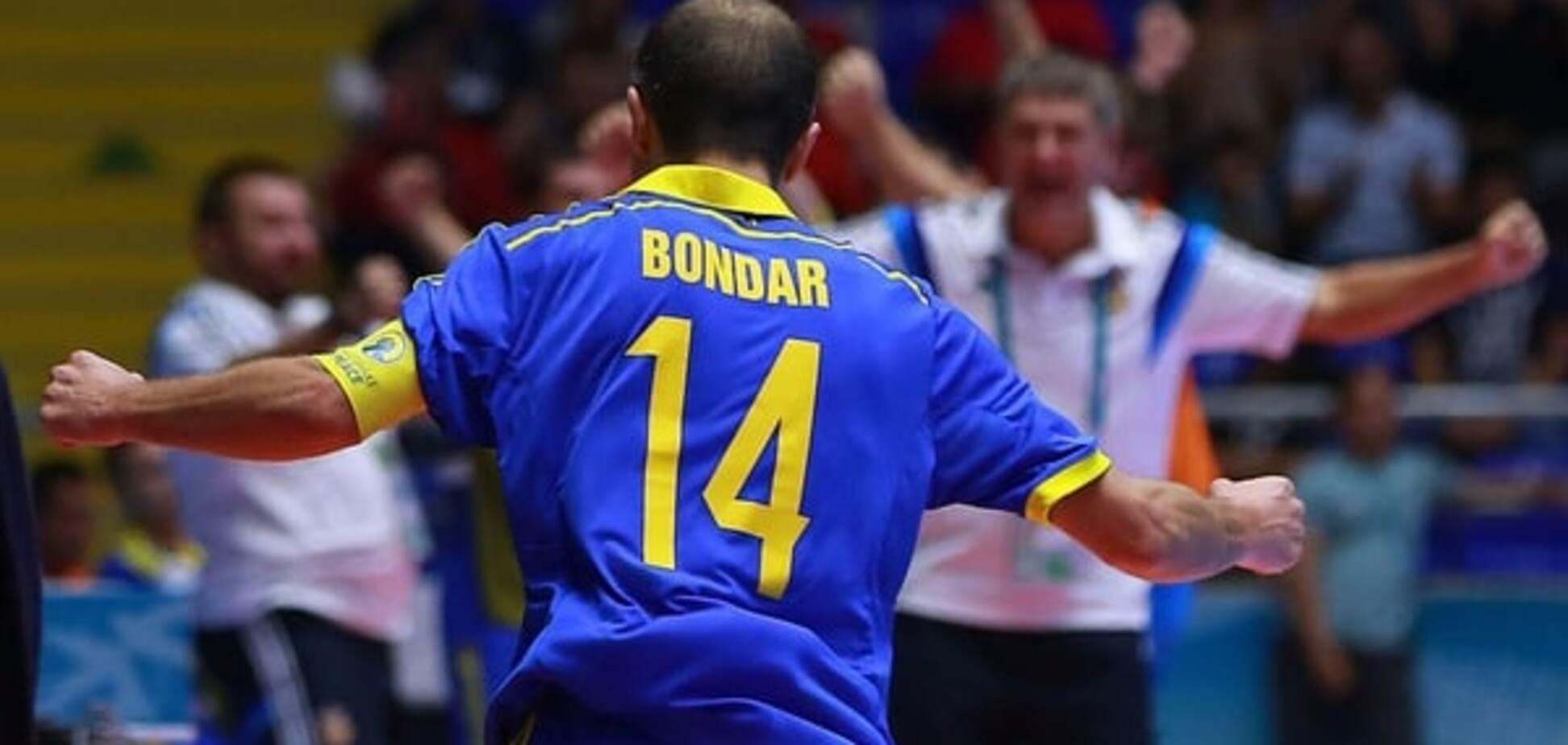 Аргентина - Україна: де дивитися матч 1/8 фіналу чемпіонату світу з футзалу