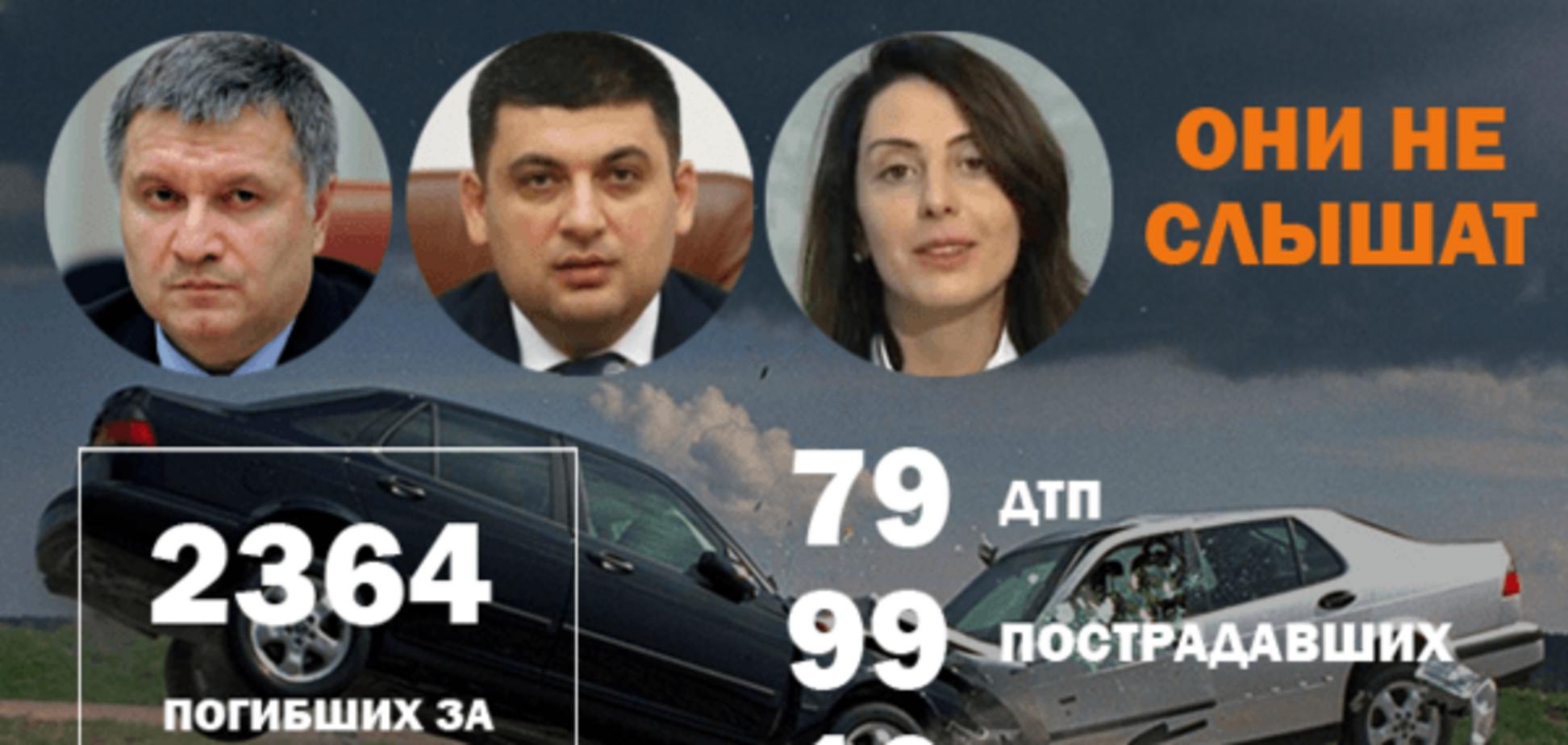 В Одесской области автомобиль сбил маму с ребенком: подробности смертельного ДТП