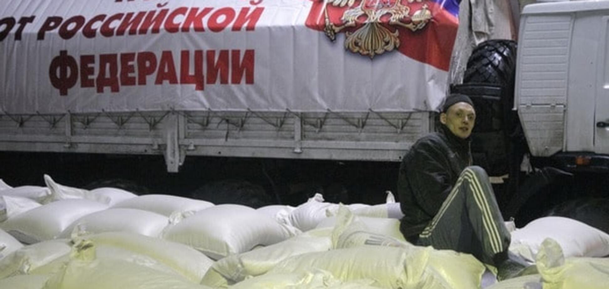 Їжа та унітази: стало відомо, що привіз гумконвій 'голодуючим' Донбасу