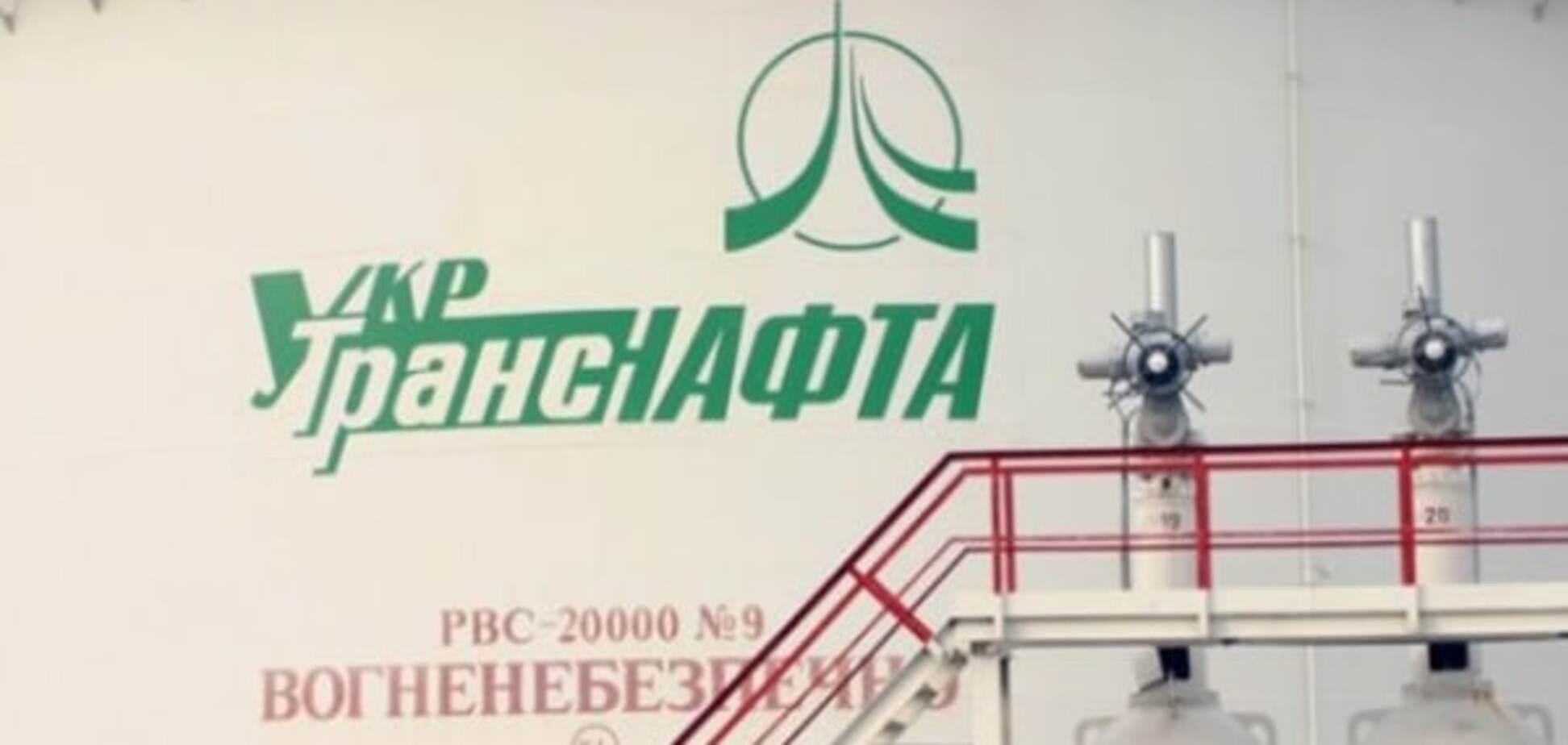 Суд открыл дело по вопросу блокированию работы 'Укртранснафты' - Пасишник