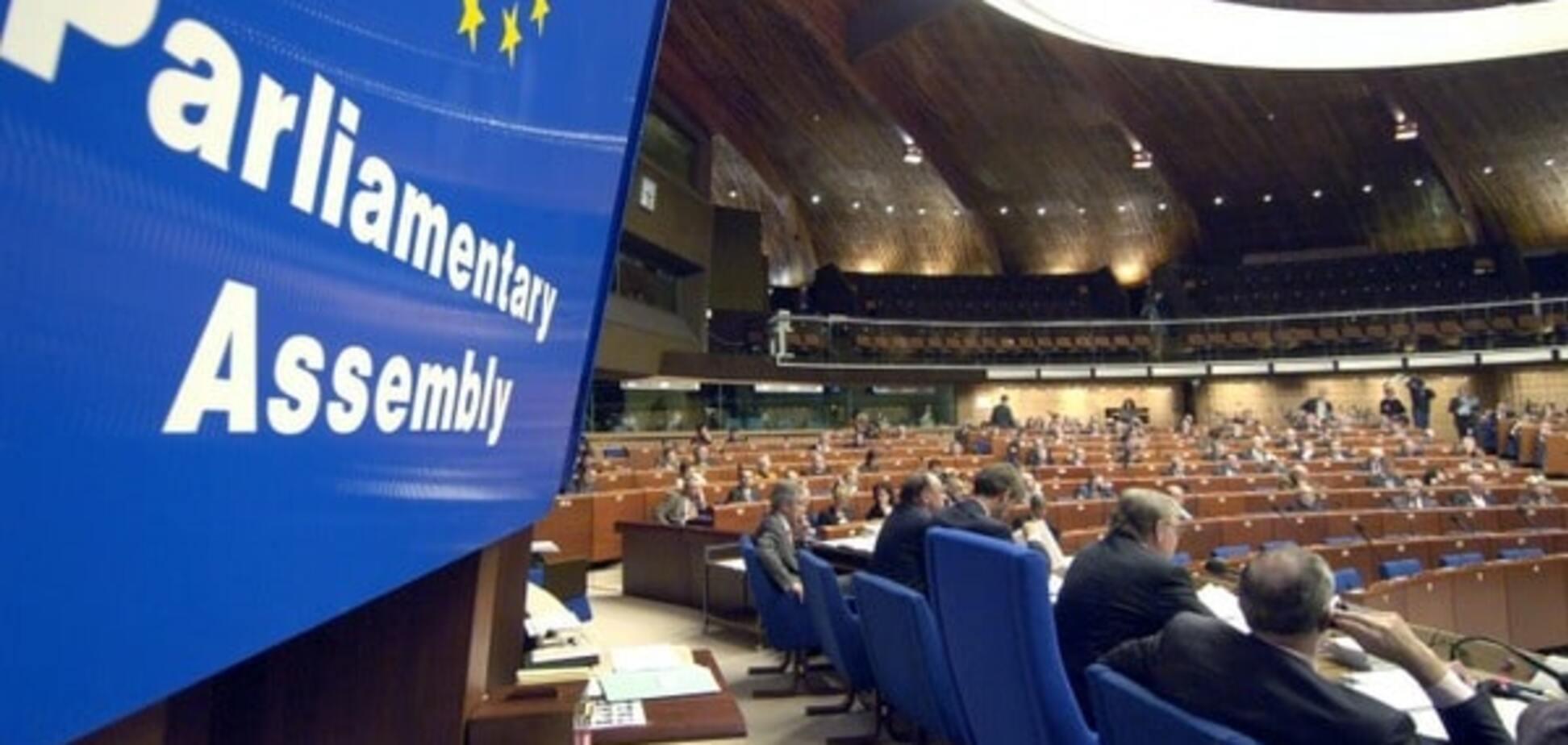 У ПАРЄ погодилися називати події в Україні війною