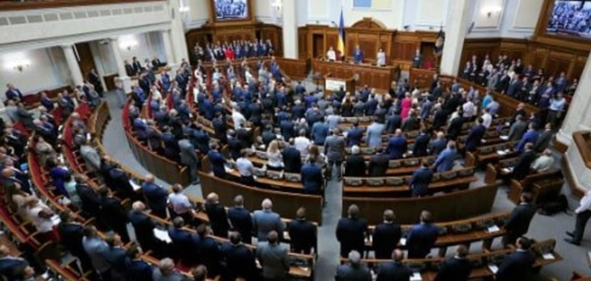 Верховная Рада уволила около 400 судей