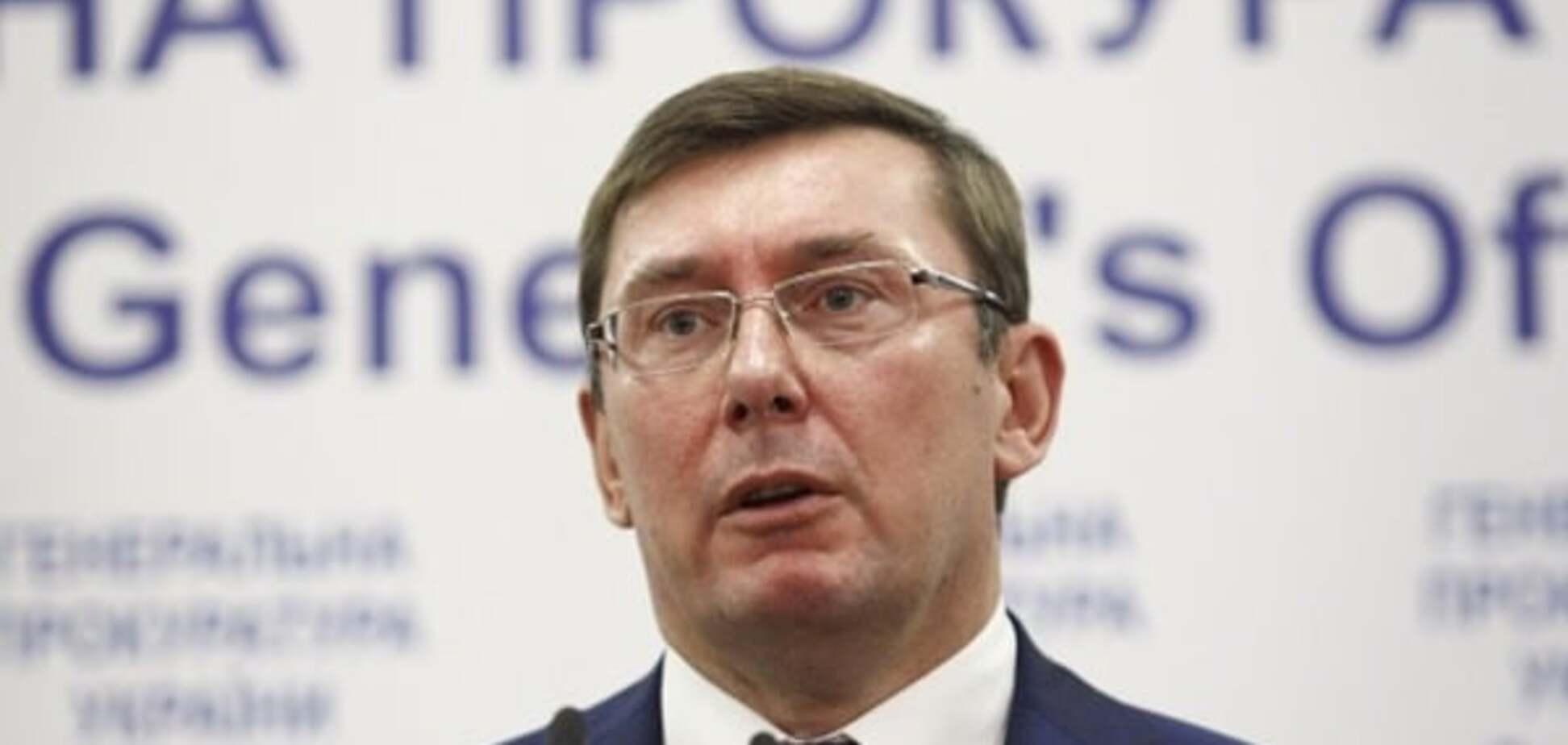 Maybach отобрали: Луценко рассказал об аресте имущества Гречковского