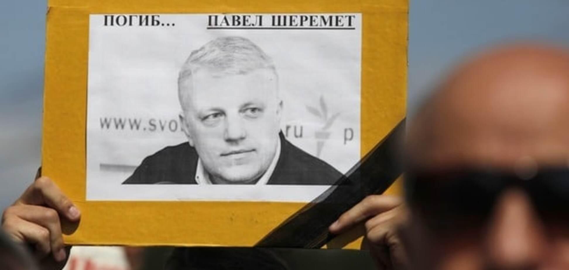 Деканоїдзе визначила, з якою метою могли вбити журналіста Шеремета