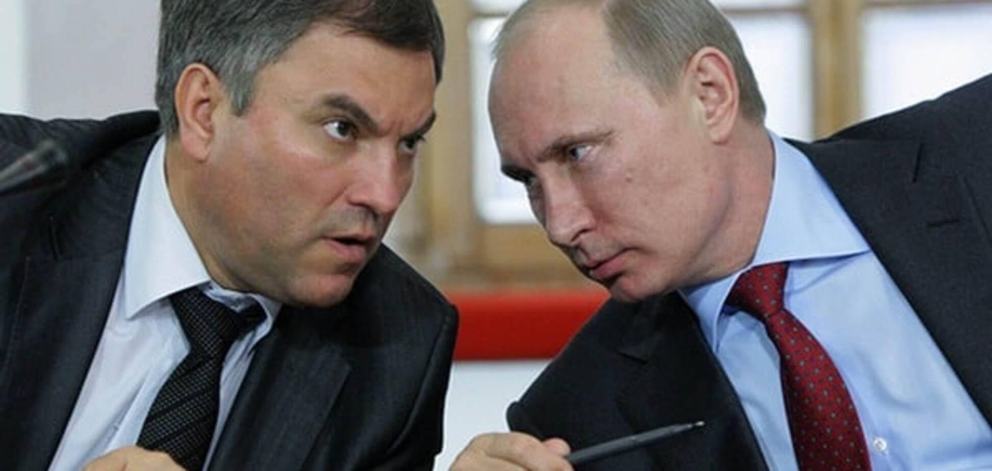 Держдуму РФ очолить кремлівський чиновник, який заявив, що 'без Путіна немає Росії'