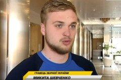 У 'Шахтарі' назвали терміни відновлення воротаря збірної України