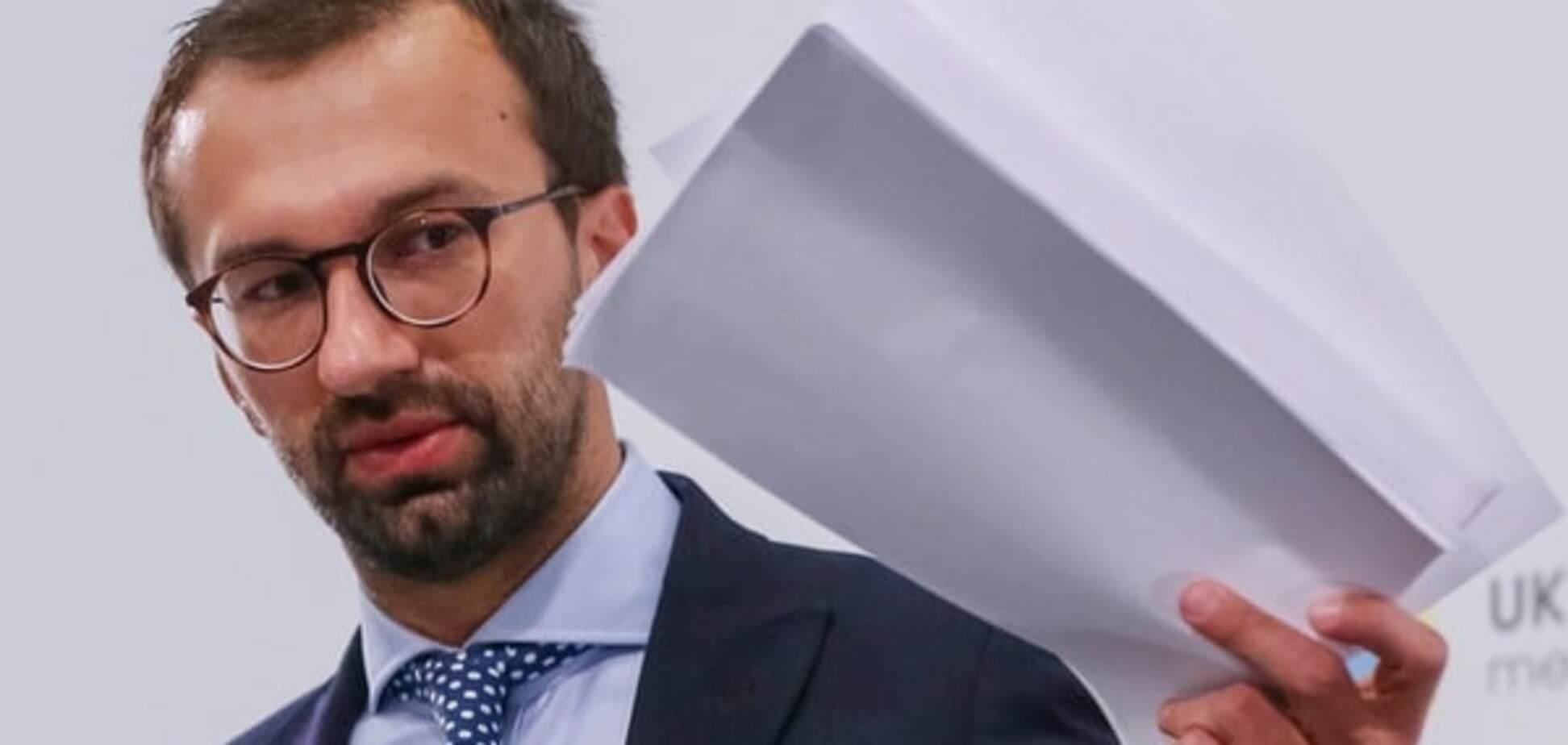 Квартира Лещенко: Холодницкий указал на упущение НАБУ в расследовании дела
