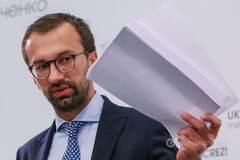 Квартира Лещенка: Холодницький вказав на упущення НАБУ в розслідуванні справи