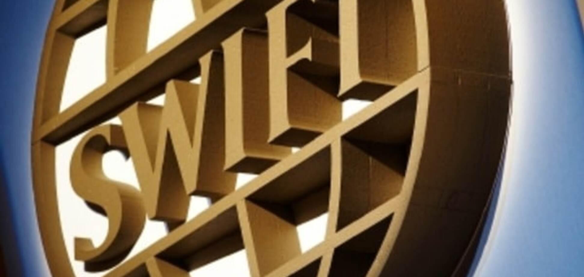SWIFT придумала, як захиститися від хакерських взломів