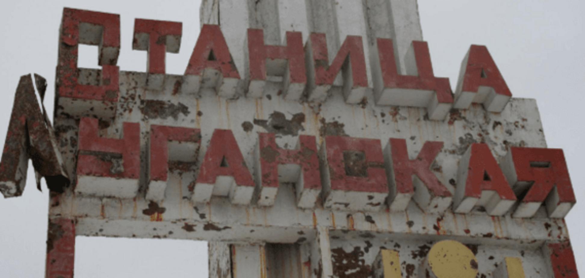 'Розведення сил': терористи 'ЛНР' обстріляли Станицю Луганську