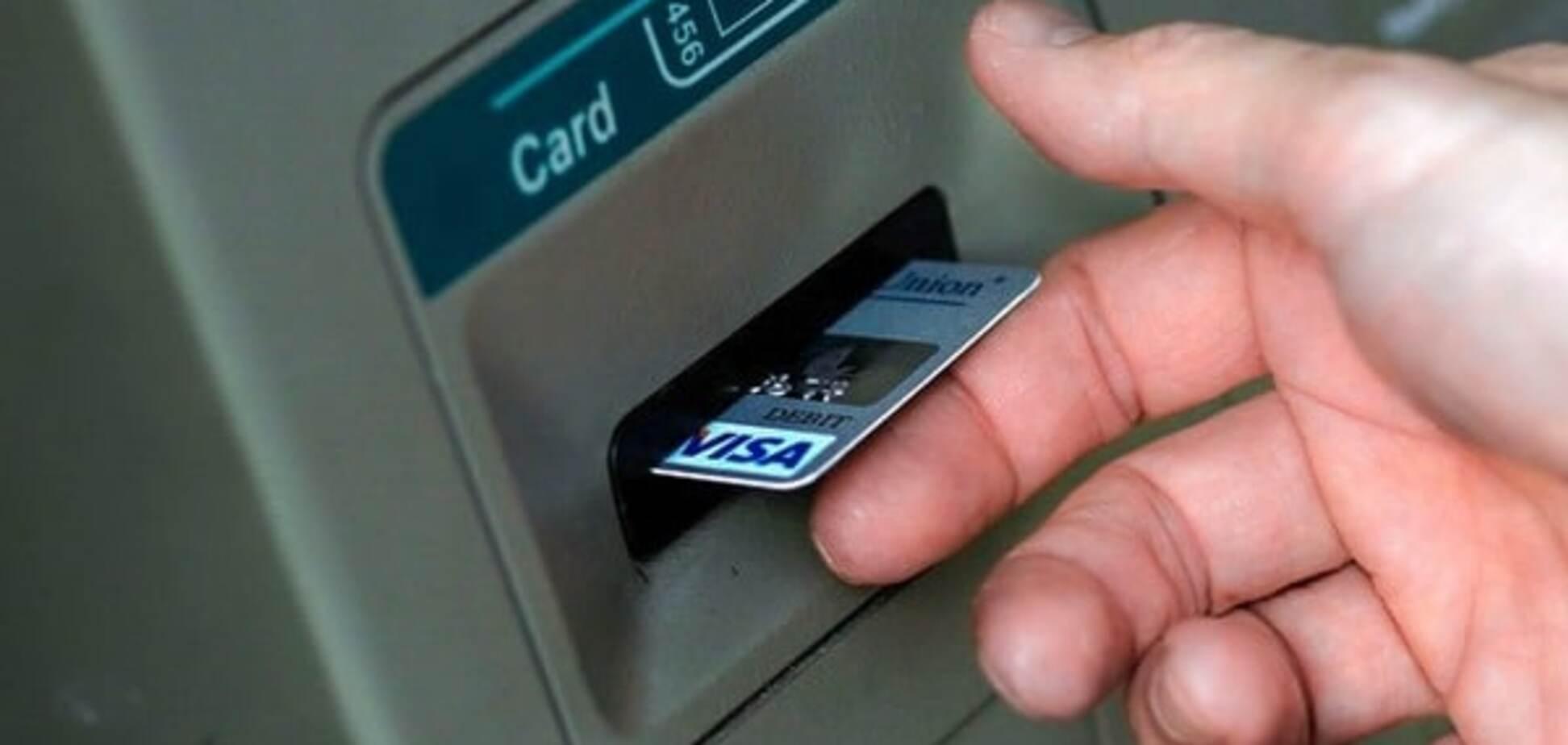 Украинцев предупредили о новом способе краж денег в банкоматах