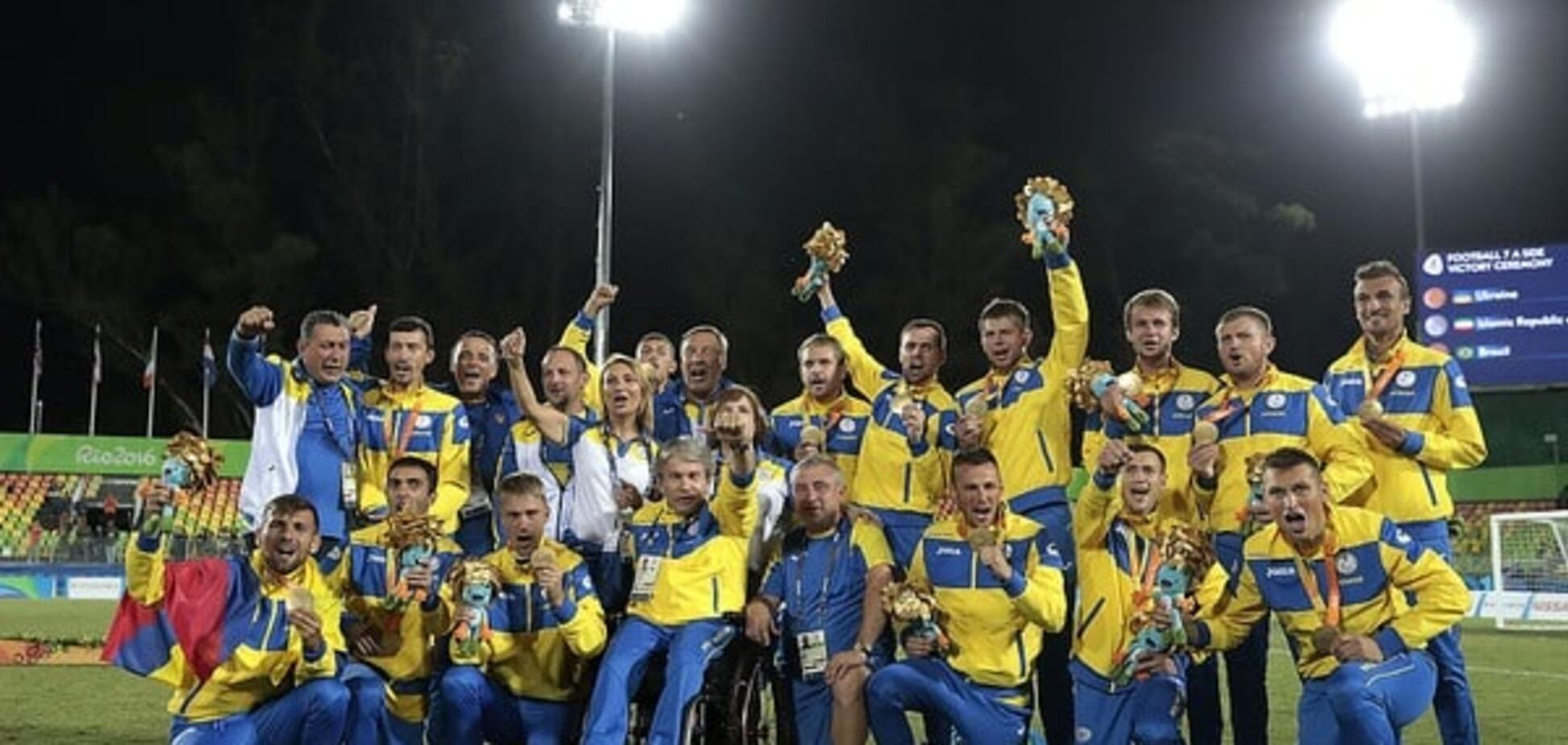 Паралимпиада-2016 медальный зачет