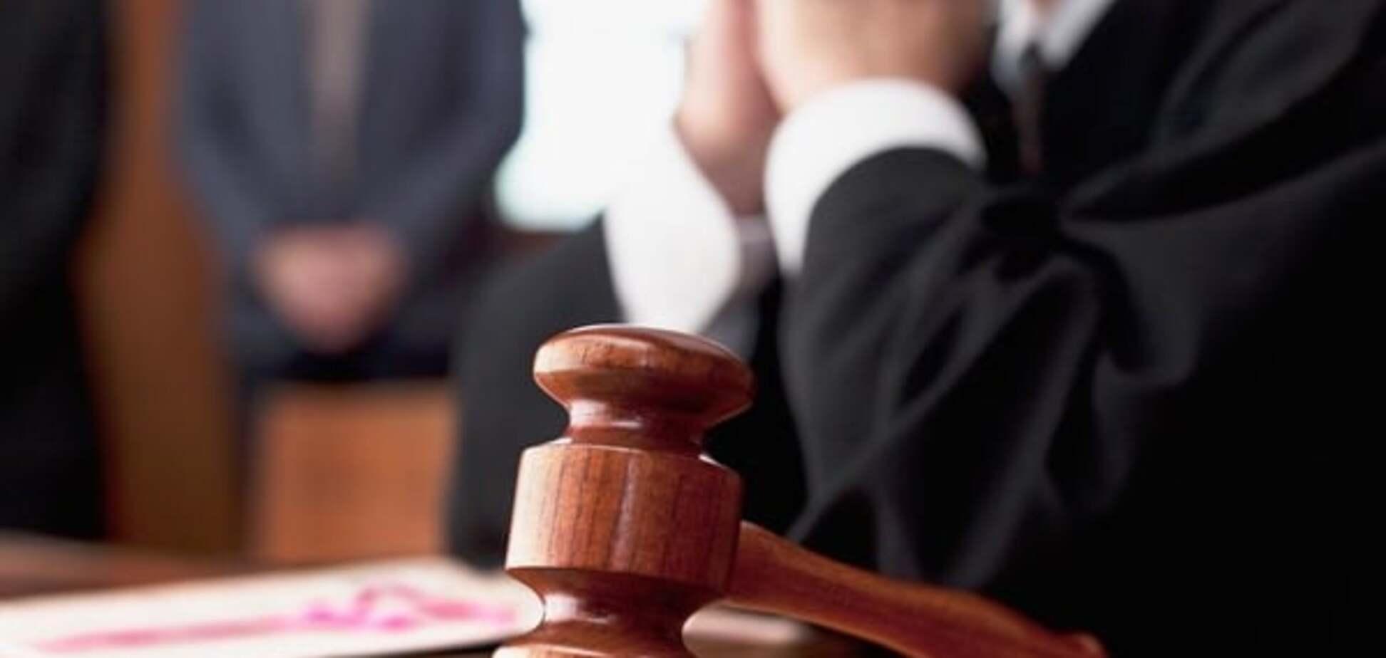 правосуддя, суд