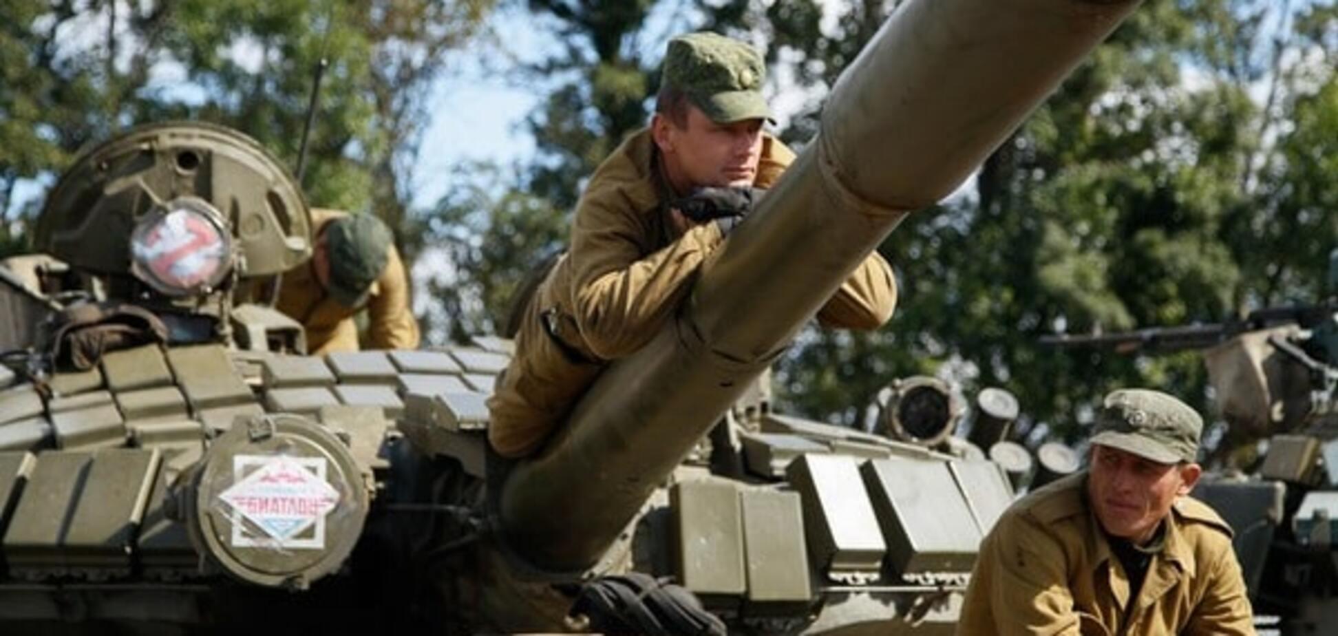 Війна Донбас українці