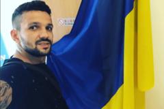 Матеус флаг Украины