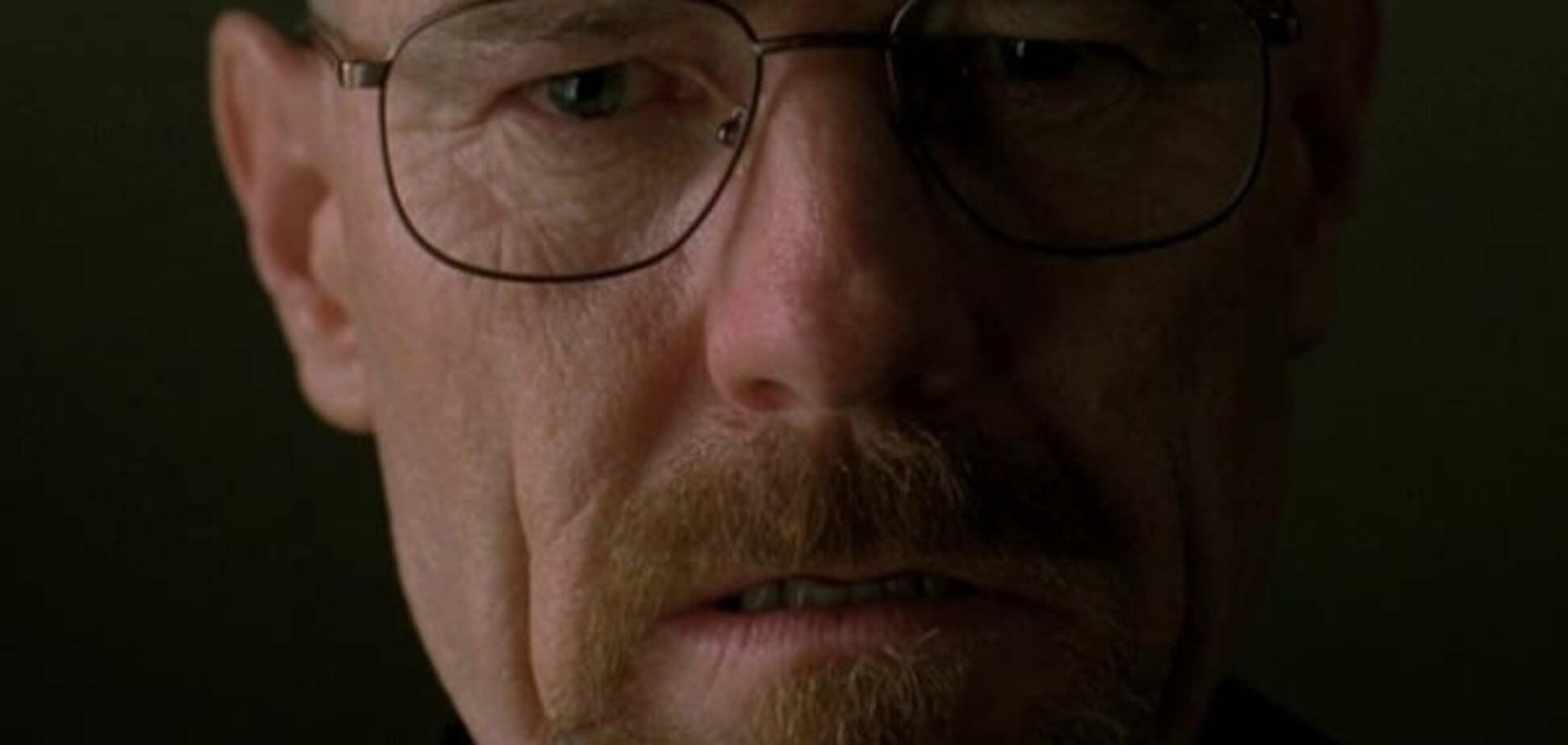 Уолтер Уайт із серіалу \'Пуститися берега\'