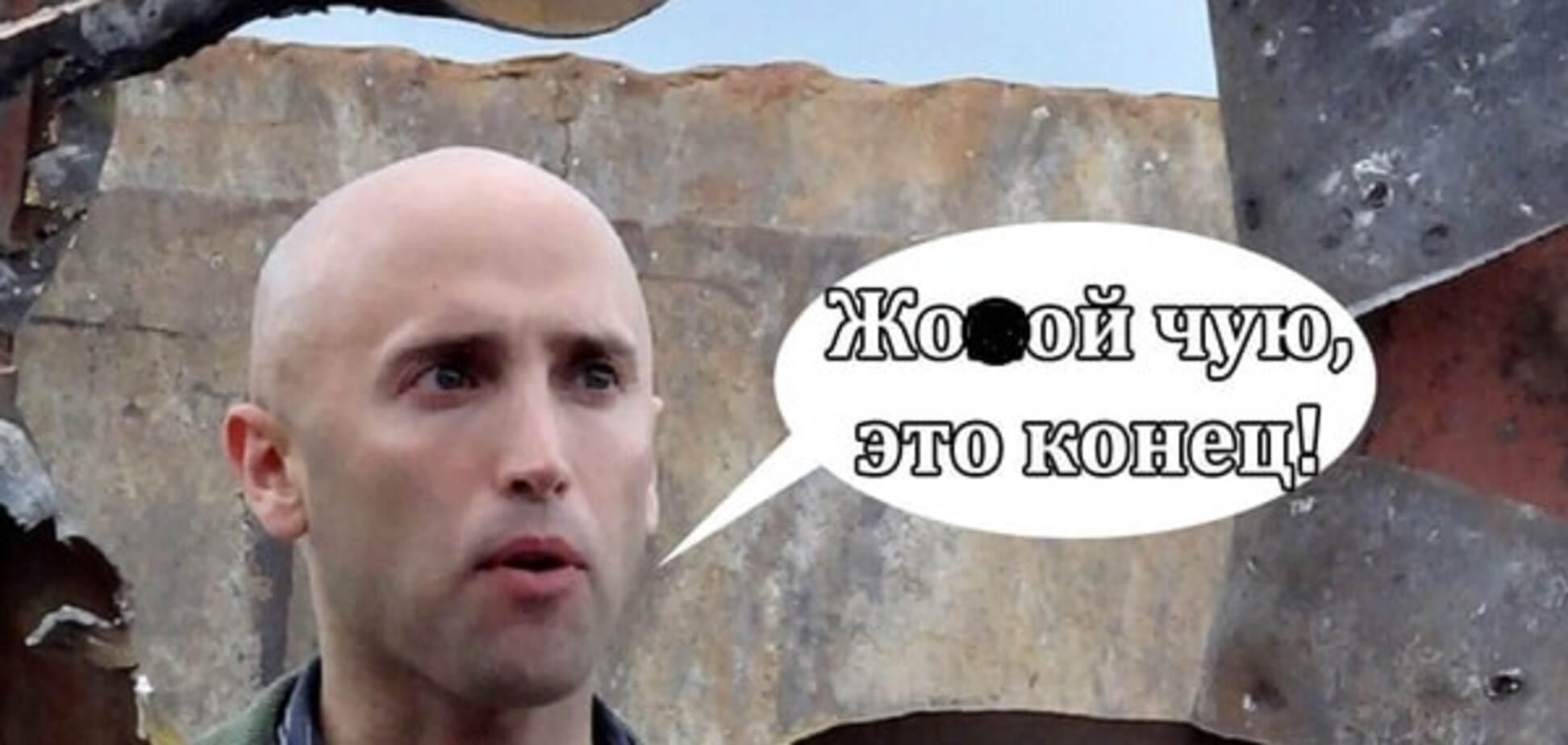 Грэм Филлипс