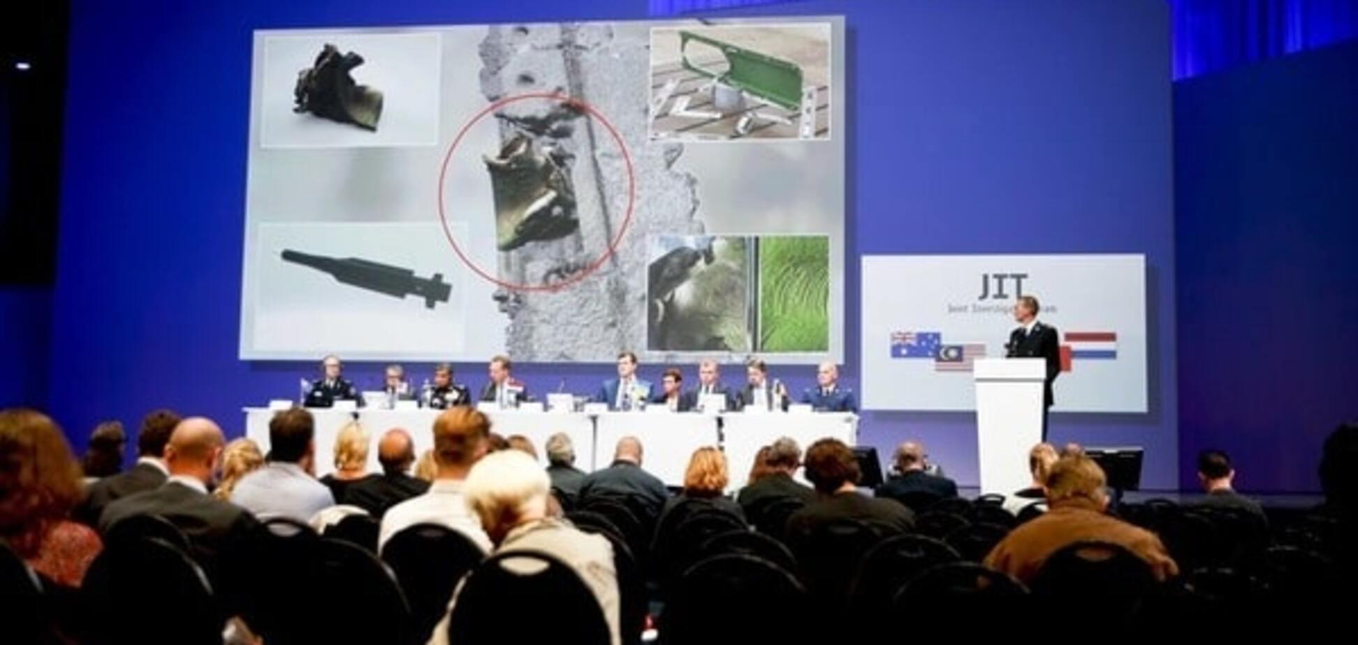 Расследование по MH17